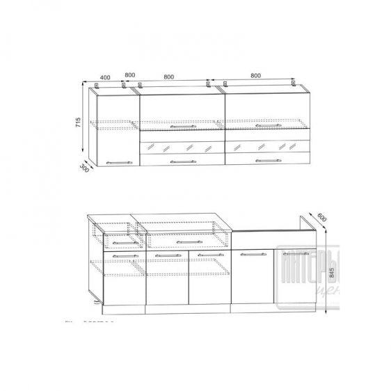 virtuvės-komplektas-masha-200- (1)